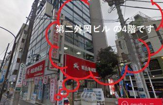 銀座カラー藤沢店の外観と道案内