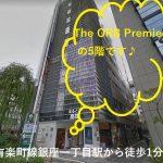 銀座有楽町店の外観と所要時間