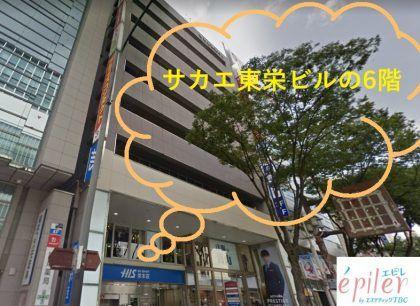 エピレ名古屋栄本店の外観