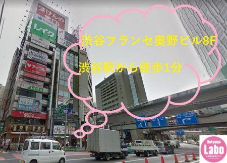 脱毛ラボ渋谷ヒカリエ店の外観と所要時間