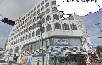 シースリ―八戸店の外観