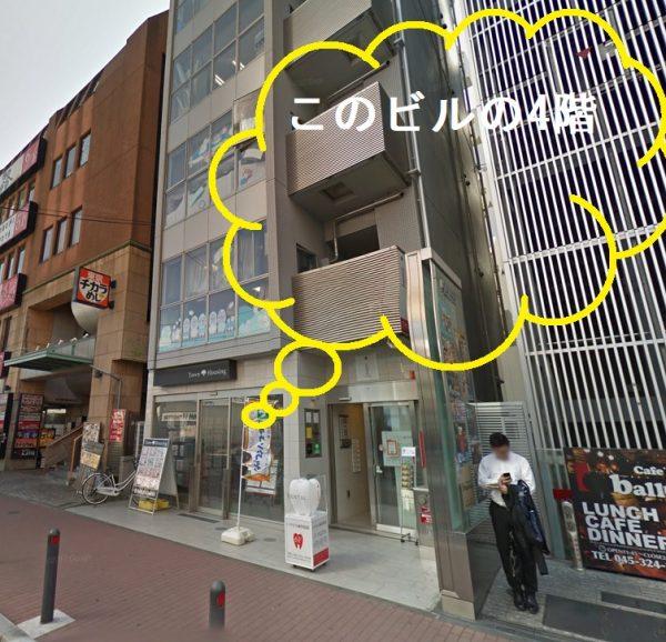 横浜西口プレミアム店の外観