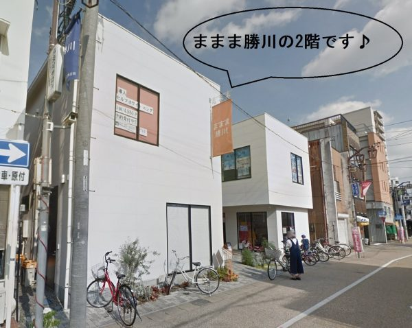 恋肌春日井勝川店の外観