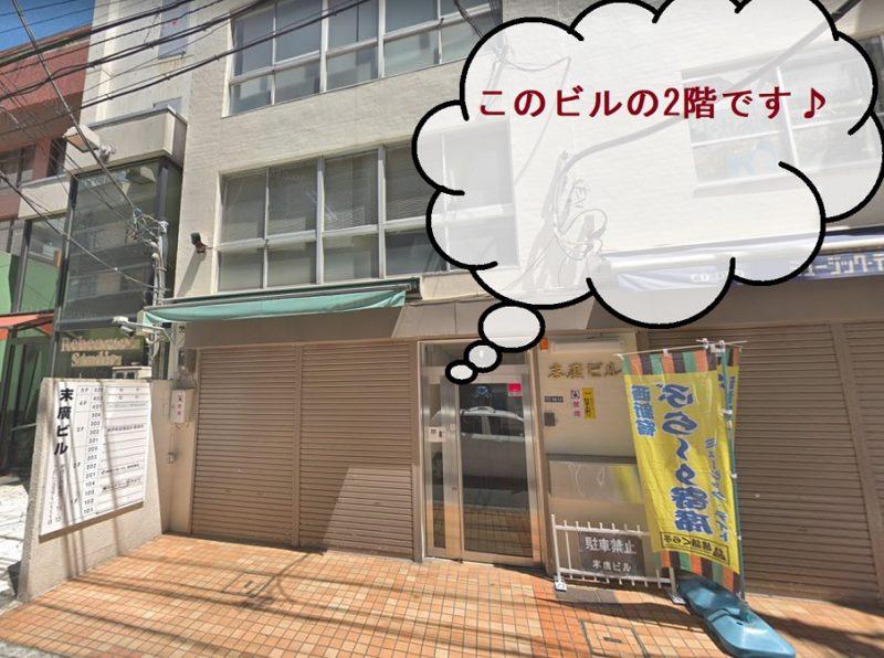 メンズクリア新宿店の外観