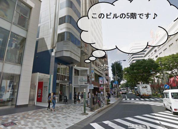 ストラッシュ栄松坂屋前店の外観