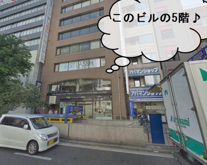 ササラ心斎橋店の店舗外観