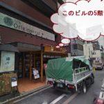 メンズクリア京都店の外観