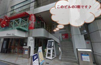 メンズクリア仙台店の外観