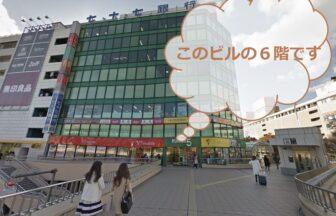 メンズクリア仙台駅前店の外観