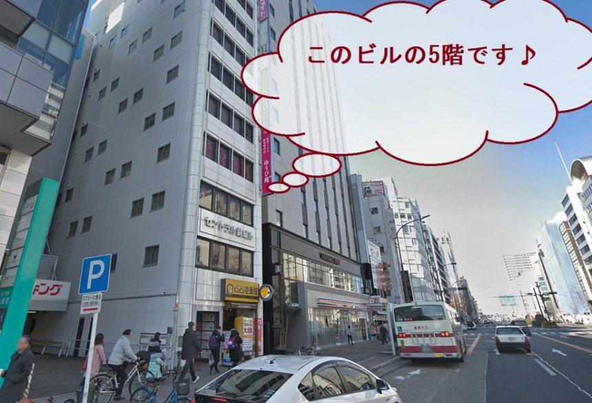 メンズクリア名古屋栄店の外観