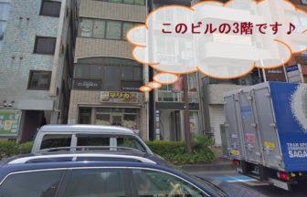 メンズクリア埼玉大宮店の外観