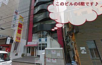 メンズクリア札幌店の外観