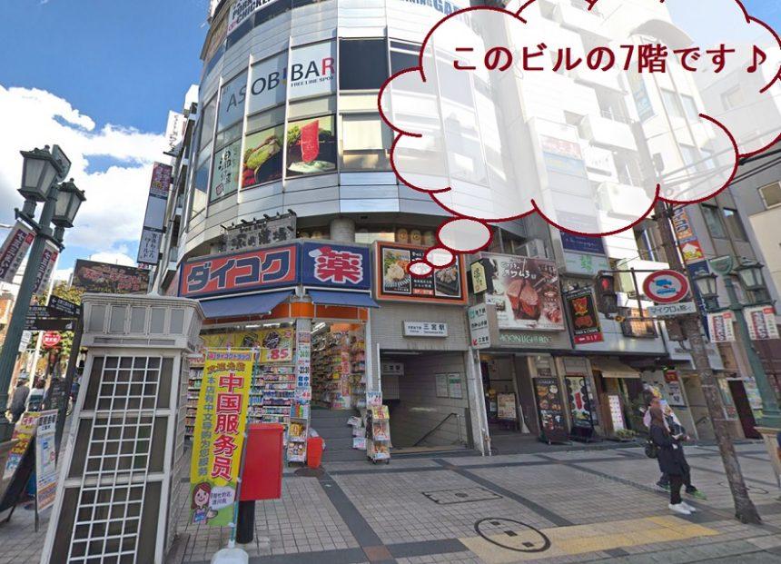 メンズクリア神戸三宮店の外観