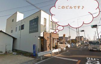 恋肌丸亀プレミヤム店の外観
