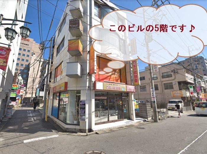恋肌キレミカ越谷店の外観