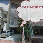 ストラッシュ沖縄アネックス店の詳細