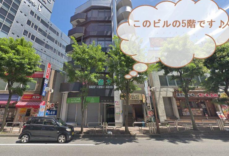 ササラ町田店の外観
