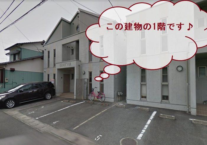 恋肌キレミカ荒尾店の外観