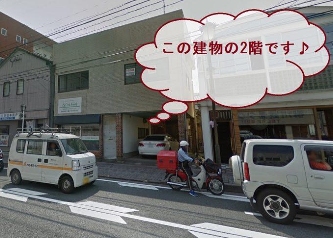 恋肌キレミカ柳川店の紹介