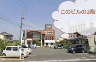 恋肌キレミカ宇部店の外観