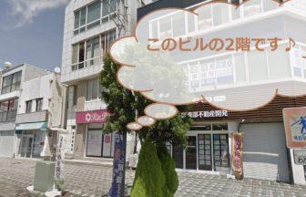 恋肌キレミカ沼津店の外観