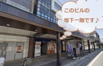 恋肌会津若松店の外観
