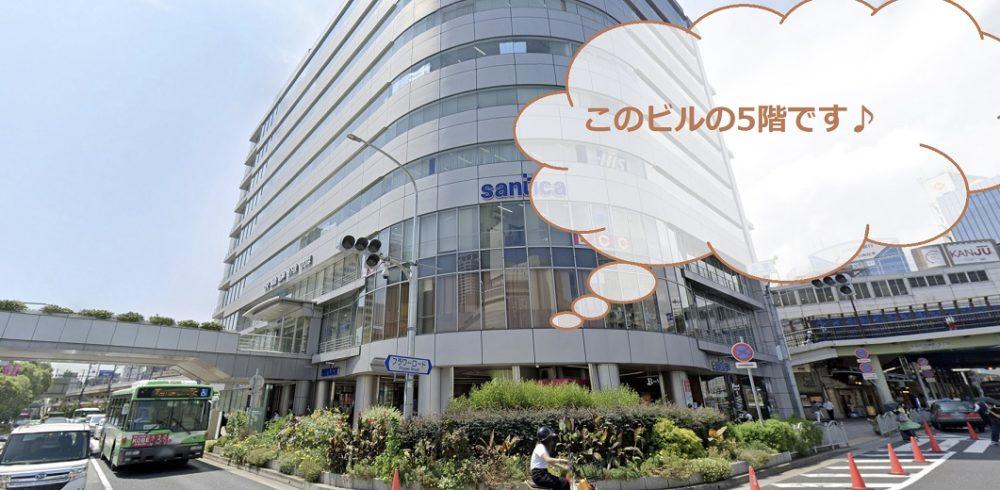 レジーナクリニック神戸三宮院