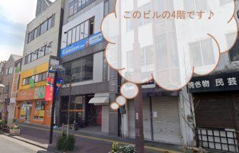 恋肌徳島店