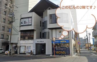 恋肌松江店